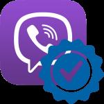 Что значит верифицировать контакт в Viber