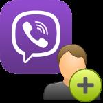 Как в Viber добавить контакт