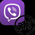 Как отключить звук входящих сообщений в Viber