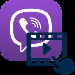 Как отправить видео по Viber