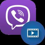 Как сохранить видео из Viber