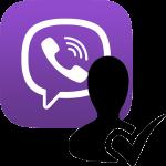 Как удалить человека из группы в Viber