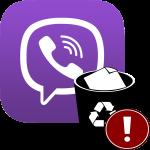Как удалить стикерпак в Viber