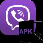 Viber APK скачать на Андроид