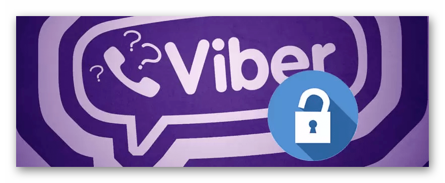 Картинка Viber Cracker