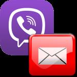 Почему в Viber не отправляются сообщения