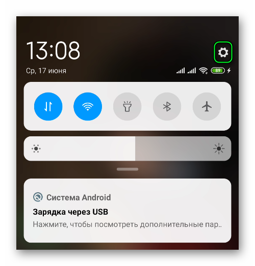 Переход в системные настройки Android через шторку уведомлений