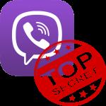 Секреты Viber