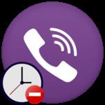 Viber показывает неправильное время посещения