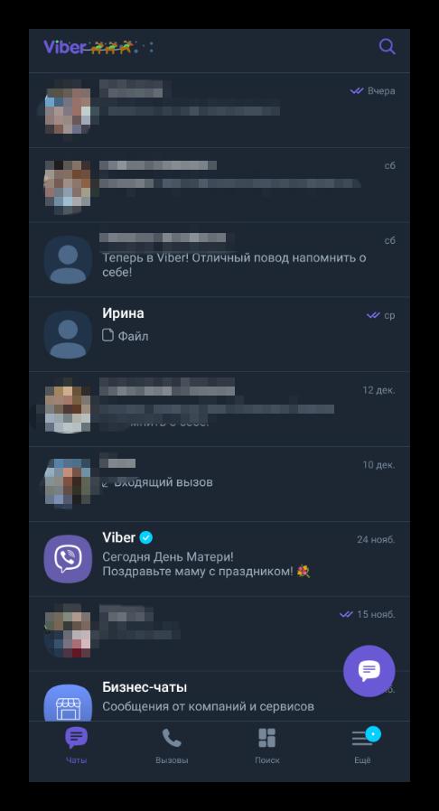 Главное меню Viber на iPhone