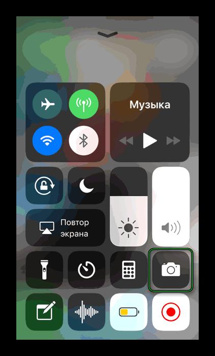 Функция Скриншот для iOS