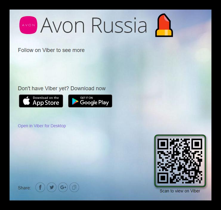 QR-код для Avon Russia