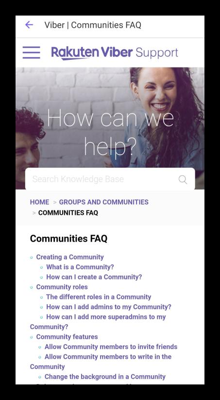Страница Подробнее о сообществах