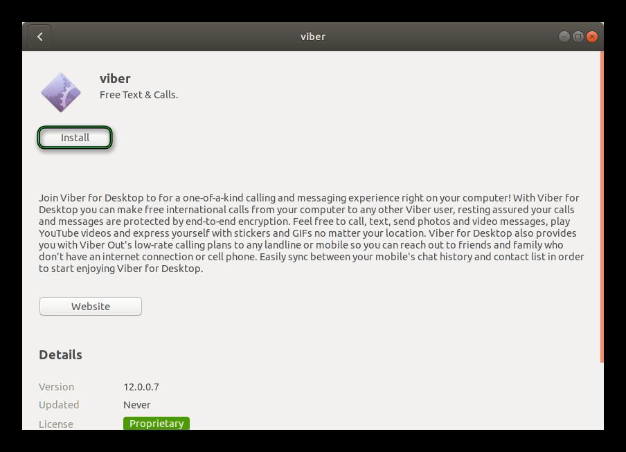 Установка приложения Viber для Linux Ubuntu