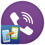 Как перенести Viber на другой телефон, сохранив переписку