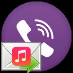 Как отправить музыку в Viber