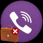 Как удалить бизнес-чаты в Viber